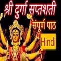 Durga Saptashati (Hindi & Sanskrit) icon