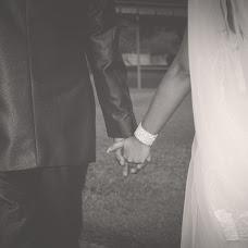 Wedding photographer Enrique Santana (enriquesantana). Photo of 16.10.2015