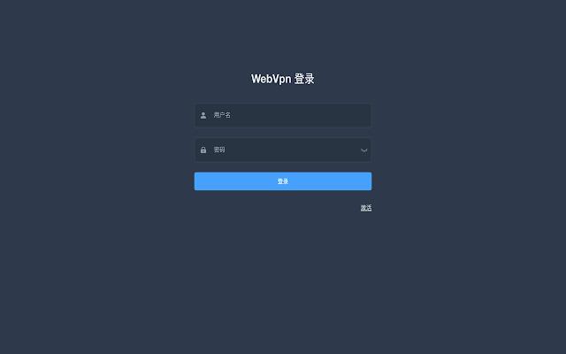 MIntranet WebVpn Extension