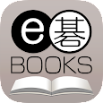 e碁BOOKS