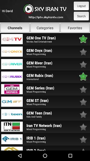Sky Iran TV screenshot 1