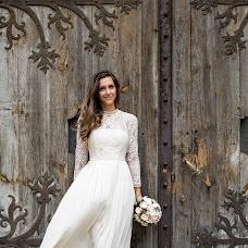 Wedding photographer Dima Levichev (Mitrofan). Photo of 24.09.2018