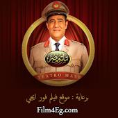 TeatroMasr & online movies