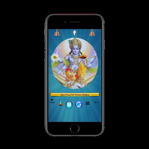 vishnu sahasranamam in audio ss2