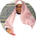 Coran Abdallah Matroud