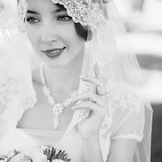 Wedding photographer Leonid Kurguzkin (Gulkih). Photo of 18.02.2016