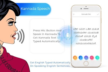 Kannada Speechpad - Voice to Text APK Download com lorimorgon
