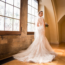 Wedding photographer Dmitriy Lisnyak (bigi). Photo of 02.02.2017