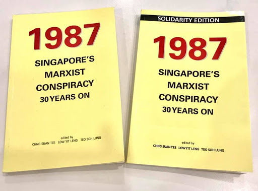 SDP's Bryan Lim reads Singapore's Marxist Conspiracy, urges people to 'find out the truth'