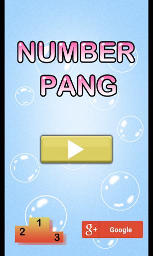 Number Pang Crush 数量庞粉碎
