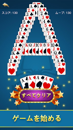 Spider Solitaire - Lucky Card Game, Fun & Free 1.6.1 screenshots 3