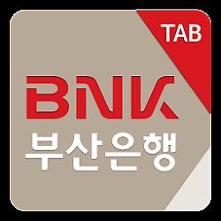 BNK부산은행 굿뱅크기업 태블릿
