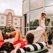 Nhiếp ảnh gia ảnh cưới Lesha Pit (alekseypit). Ảnh của 11.09.2018