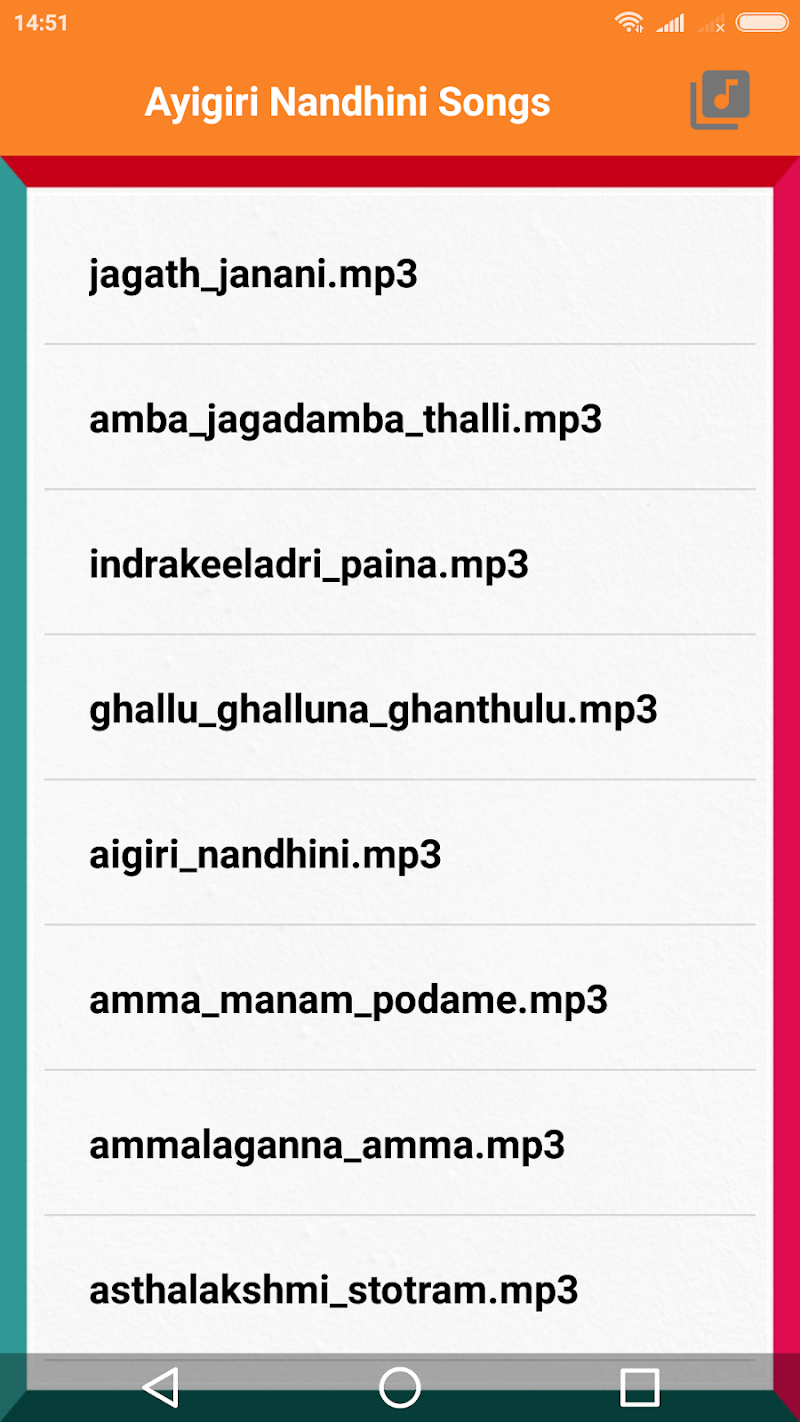 Скриншот Aigiri Nandini Godess Songs
