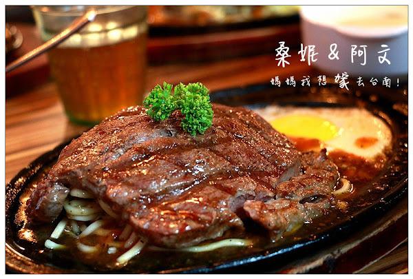 食大客平價炙燒牛排~厚實口感。過癮吃肉!!