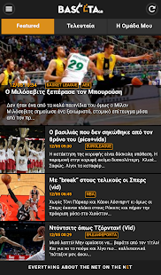 BasketaGr - náhled