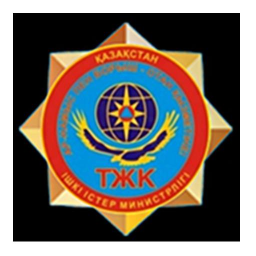 Kazakhstan | ДЧС