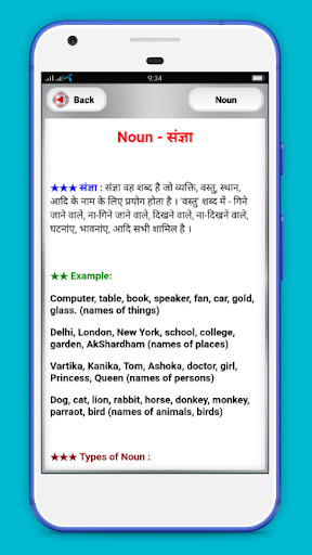Hindi English Translation App Report on Mobile Action - App