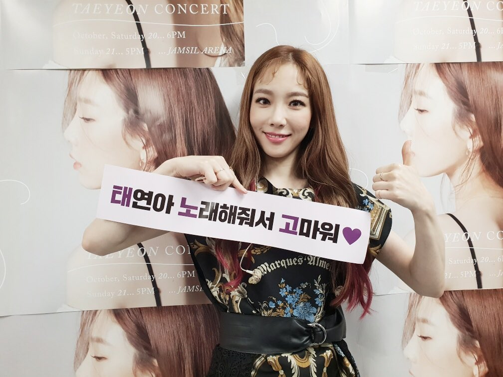 Taeyeon-Concert