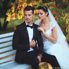 Wedding photographer Aleksandr Burdov (Burdov). Photo of 22.10.2015