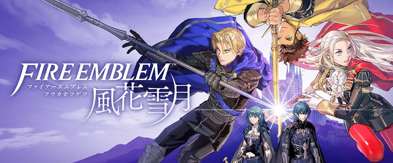 Game Release July Fire Emblem Three Kingdom