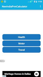 New India Assurance calculator screenshot