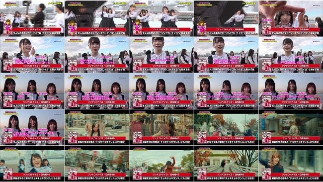 200201 (720p+1080i) CDTV (Hinatazaka46 Part)