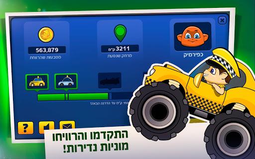免費下載益智APP|מונית למיליון app開箱文|APP開箱王