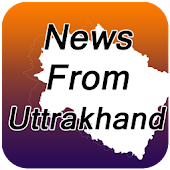 Uttarakhand Updates Daily News