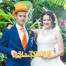 Wedding photographer Aleksandra Fedorova (afedorova). Photo of 09.11.2015