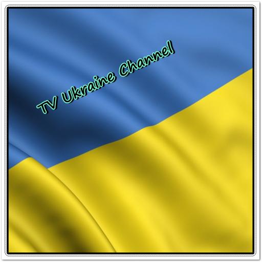 TV Ukraine Channel Info