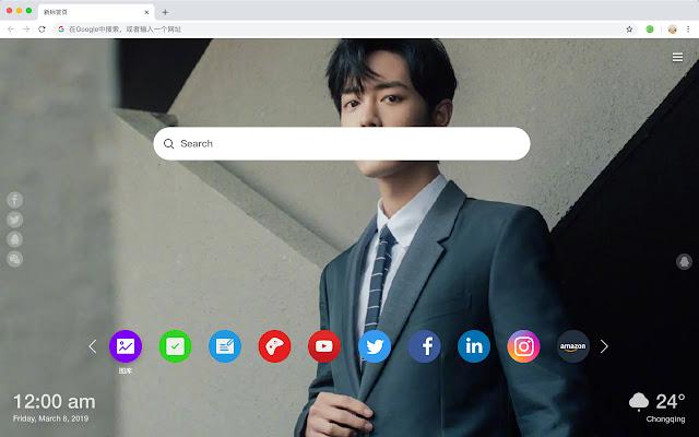 Xiao Zhan New Tab Theme HD