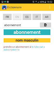 Le Dictionnaire- screenshot thumbnail