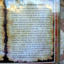 Photo: Isaak-Pascha-Moschee von ca. 1485, 1951 neu gebaut, nach dem griechischen Großvesier aus dem 15. Jh.