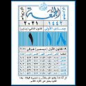 Al-Amin Calendar- Syria icon