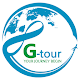 Download G-Tour Group For PC Windows and Mac