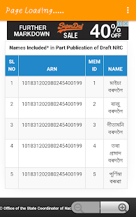 NRC ASSAM ( এন.আৰ.চি অসম ) 2018 - náhled