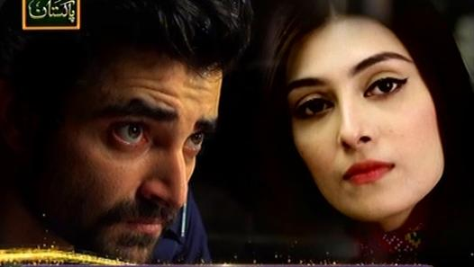 Pyaray Afzal Last Episode Final Promo