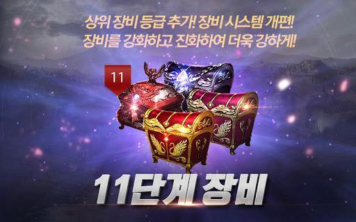 영웅의 군단 with BAND 1.2.73 screenshots 1
