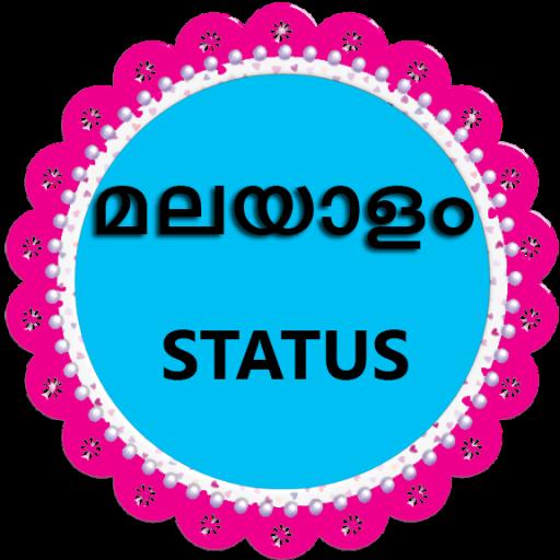 Malayalam Status | മലയാളം പദവി