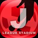 Jリーグスタジアム icon