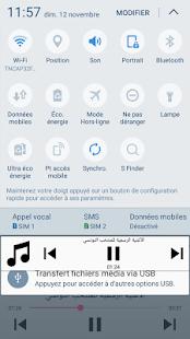 أغاني المنتخب التونسي كأس العالم روسيا 2018 - náhled
