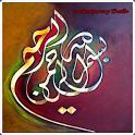 Contemporary Khath icon
