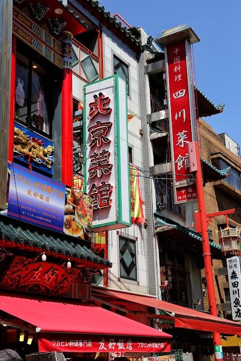 Kobe, Chinatown