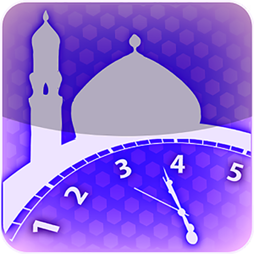 Prayer times and ears without