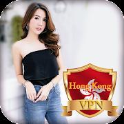 Hong Kong VPN Master - Unblock Site Master
