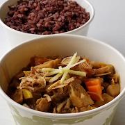 Hang Leh Jackfruit Curry