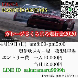 のカスタム事例画像 sakuramaru9999さんの2020年03月06日09:09の投稿