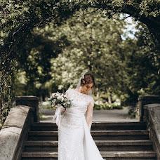 Wedding photographer Nadya Ravlyuk (VINproduction). Photo of 08.01.2018