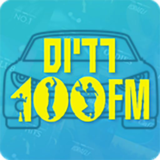 Radios 100FM Music - Car Mode